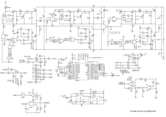 电路 电路图 电子 户型 户型图 平面图 原理图 580_409